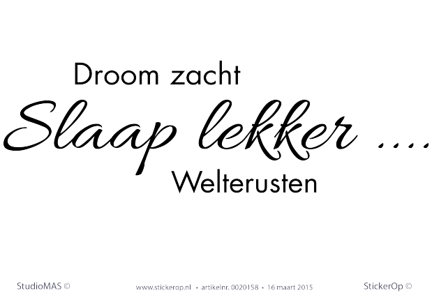 Baby Slaapkamer Teksten : StickerOp - Muursticker tekst kinderkamer ...